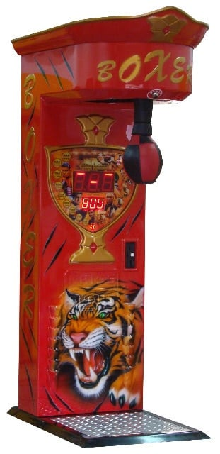 Airbrush Boxing Machine